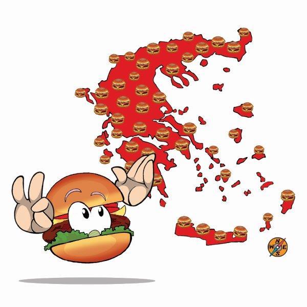 Οι περιοχές που πληροφορεί το theloburger.gr για καταστηματα burger delivery